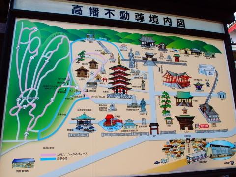 005_s_0613_xz1_高幡不動尊map_20110226.jpg