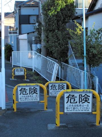 012IMG_1518_g12_危険がいっぱい_20121110.JPG